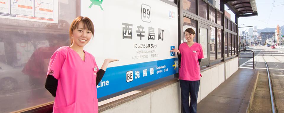 熊本歯列矯正センターの最寄りの電停