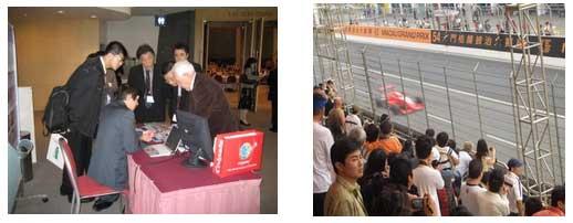 香港大学主催第2回国際歯科学会参加とマカオグランプリ観戦記