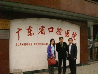 広州(中国)、香港で講習会を開きました。